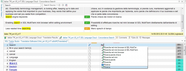 SDL AutoSuggest and Language Cloud Concordance